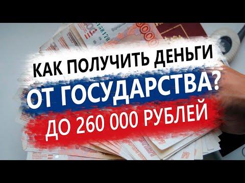 Налоговый вычет при покупке квартиры - как получить 260000 на карту? Декларация 3 НДФЛ онлайн