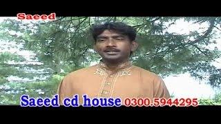Rubai 3 - Zarshad Pashto Songs - Mast Program - Part 1