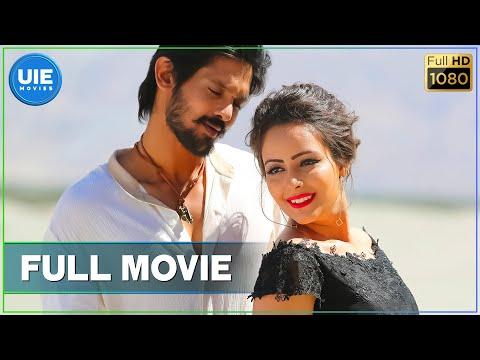 Sei - Tamil Full Movie   Nakul   Aanchal Munjal   Prakash Raj