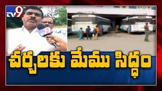 TSRTC Strike : No clarity on our demands : RTC JAC leader