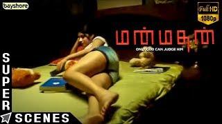 Manmathan - Hot Scene | Silambarasan | Jyothika | Goundamani | Santhanam