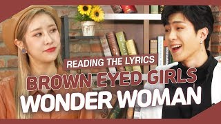 [Pops in Seoul] Reading the Lyrics! Brown Eyed Girls(브라운아이드걸…