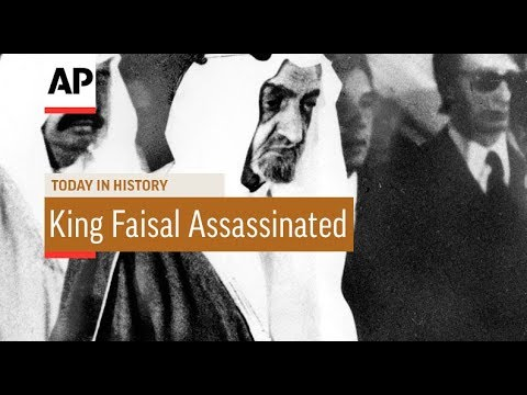 King Faisal Assassinated - 1975 | Today In History | 25 Mar 18