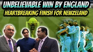 Unbelievable win by England | Heartbreaking Finish for Newzeland | World Cup 2019 Final