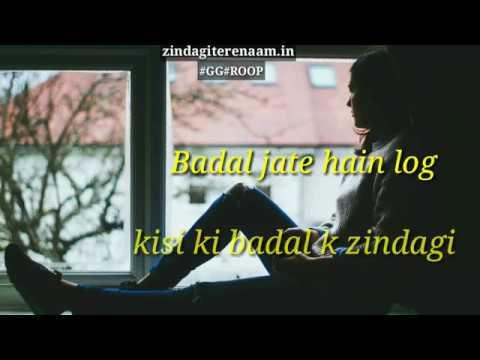 Is Duniya Mein || Hindi Shayari || Female Voice || Whatsapp Video Status || True Shayari