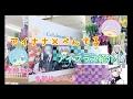 【アイナナ】アイプラスの購入品紹介♪ の動画、YouTube動画。