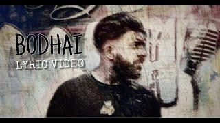 Bodhai Lyric Video | Aadhi