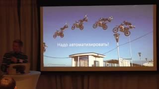 DevOps посиделки #1. Сергей Валиев, Илья Фомин, Align Technology, Inc.
