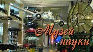 видео Бесплатные музеи Лондона 2017