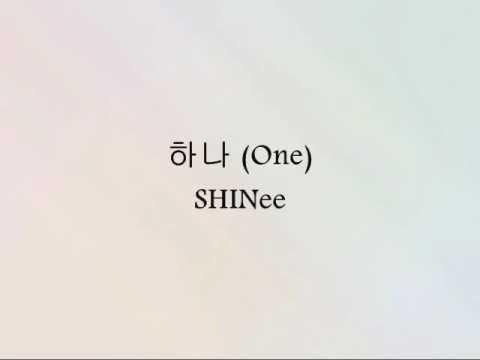 SHINee - 하나 (One) [Han & Eng]