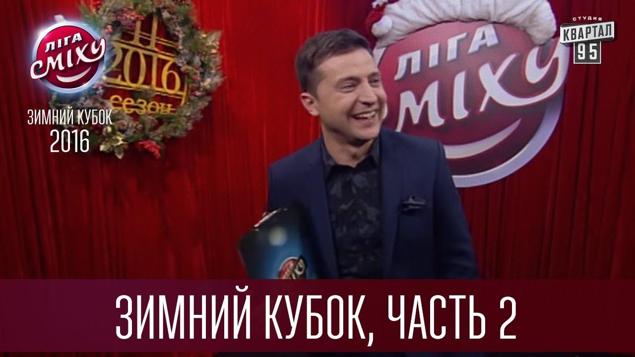 Владимир лига ставок матч тв прямой эфир лечить