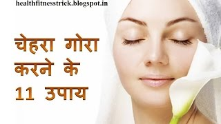 Desi Nuskhe, Gharelu Nuskhe, Natural Health Beauty Tips in Hindi | Health Fitness Trick
