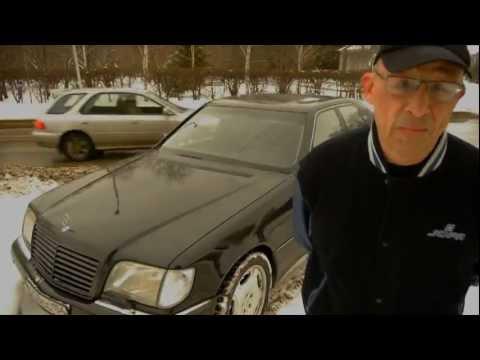 Продажа Mercedes-Benz S600 1996 в г. Новосибирск, 6000 см.куб.