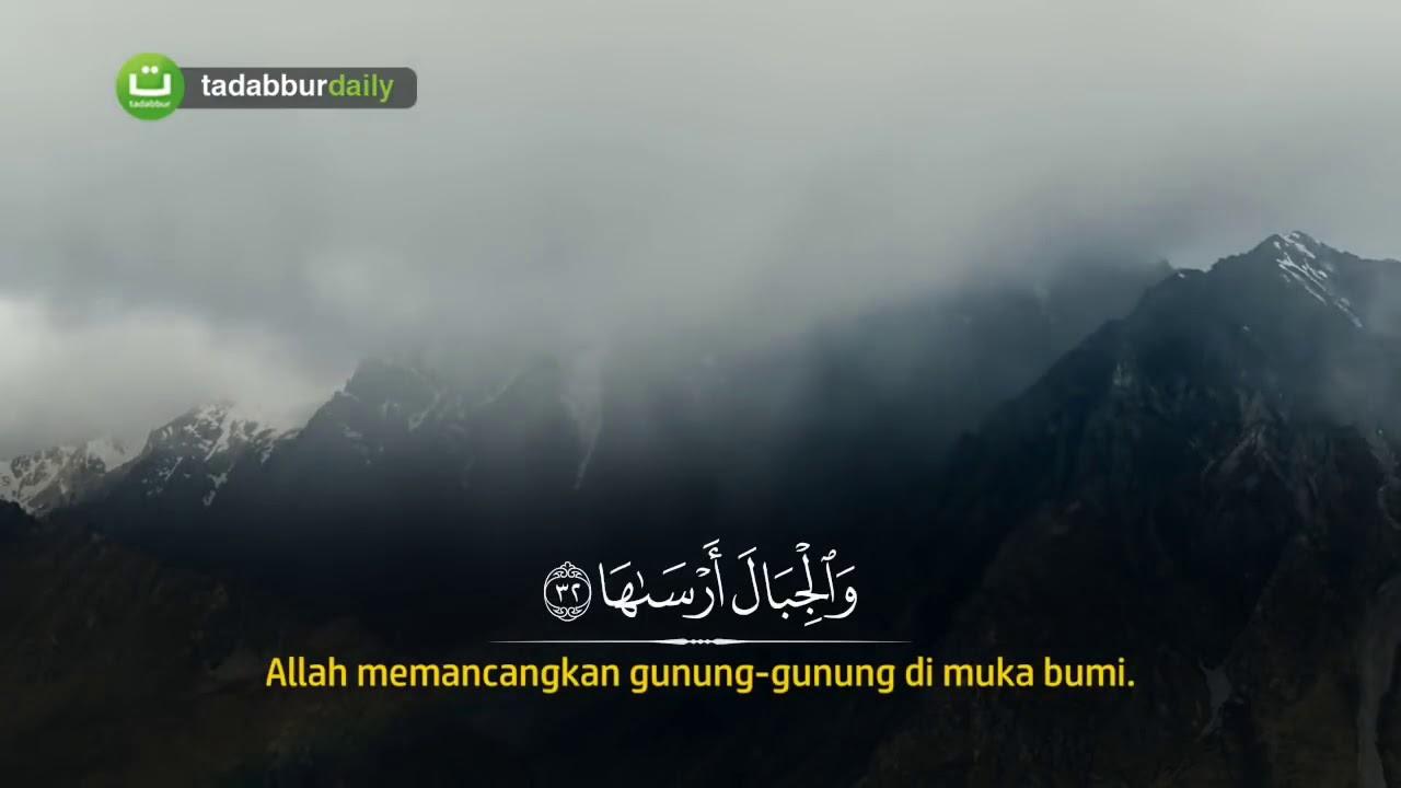 Download Surah An Naazi'aat Full Terjemah   Raad Muhammad Al Kurdi