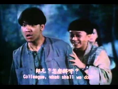 僵尸至尊.The.Ultimate.Vampire.1991.国语