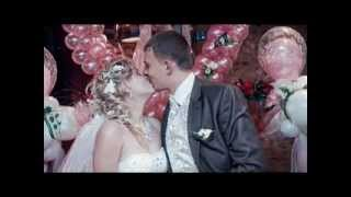 Свадьба Анатолия и Татьяны !