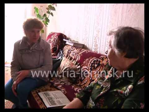работа ленинск-кузнецкий полысаево