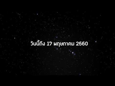 กิจกรรมร้องเพลง Trust - GFRIEND -Buddy Thailand (2)