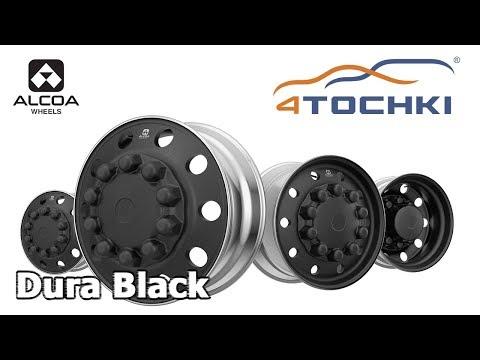Диски Alcoa Dura-Black