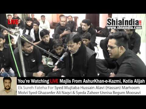 27th Safar Majlis at Ashoorkhana-e-Kazmi 1438-2016