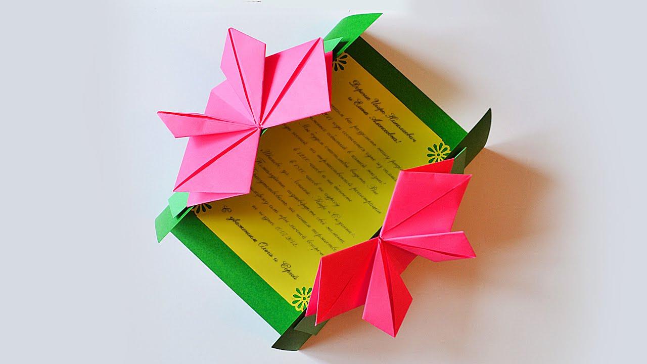 Оригами для 8 марта открытки, для оформления