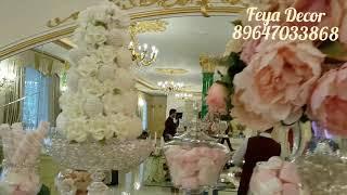 Свадебный фуршет Миграна и Мактины!Император холл.Москва.