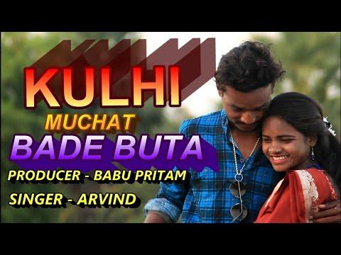 Kulhi Muchat Bade Buta Tannu Films Present HD VIDEO