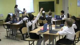 Урок русского языка. Учитель Пакшина Л. А. МОУ