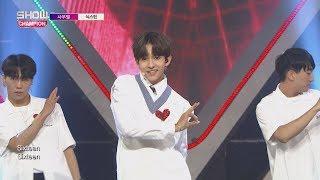 show champion ep244 samuel   sixteen 사무엘   식스틴