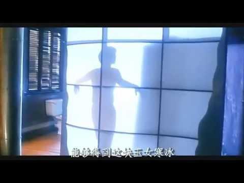 1992九二神雕侠侣之痴心情长剑(國語)