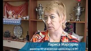 Уроки башкирского.avi