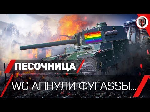 WG АПнули ФУГАСЫ = КОНЕЦ World of Tanks!? ● Качаю Type 5 Heavy + КВ-2 [СТРИМ] [WoT]