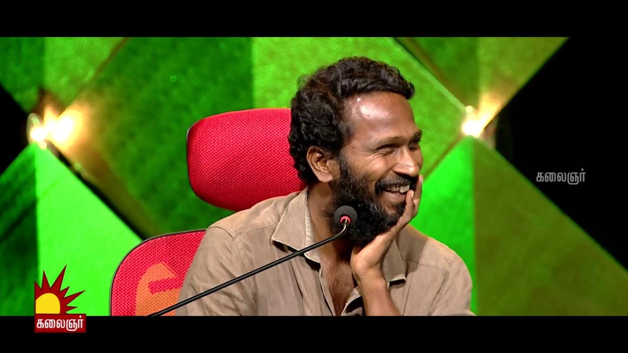 Naalaiya Iyakkunar 6 | நாளைய இயக்குனர் 6 | Short Film | 16th June 2019 - Promo 2 #1
