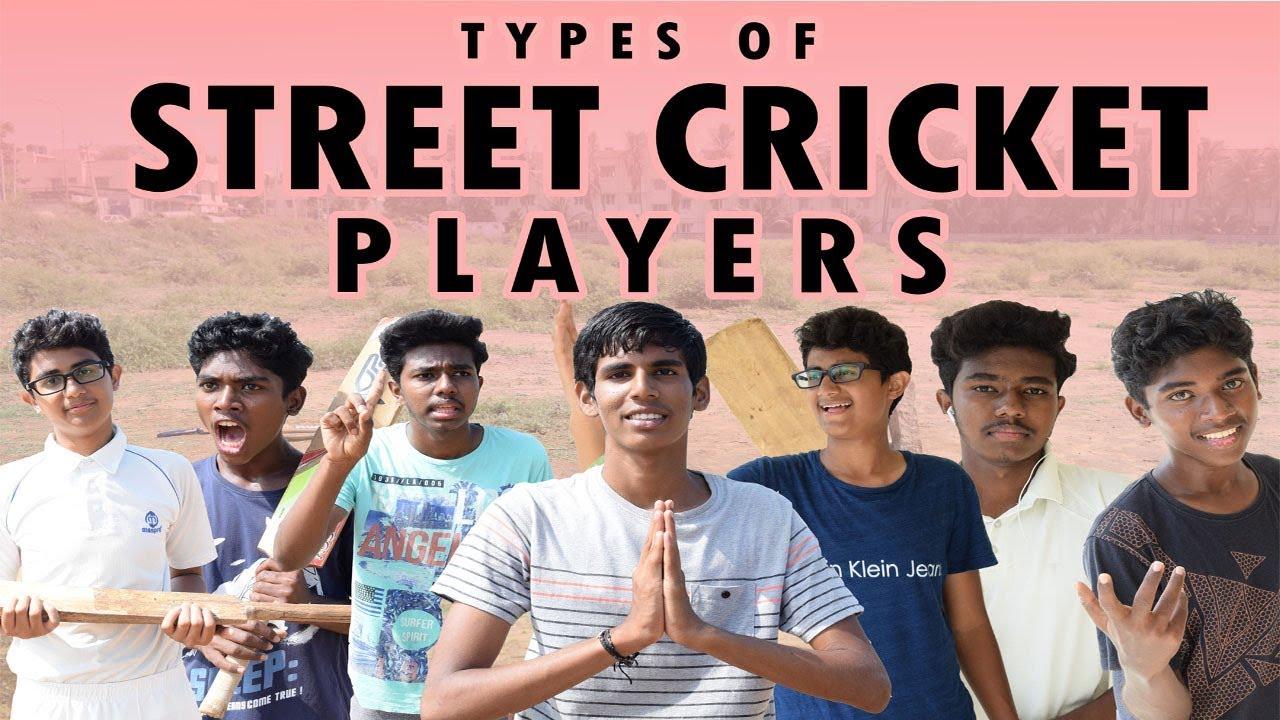 Types of Street Cricket Players | Olaraadha