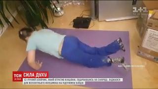 13 річний хлопчик, який підірвався на снаряді на Донбасі, віджався для всесвітнього флешмобу