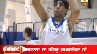 """Fatafat News: 7 feet 2 inches """"Chotu"""" a basketball player making big name for India in US"""