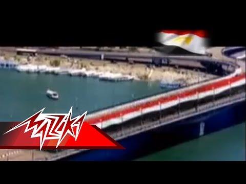 اغنية أم كلثوم مصر التى فى خاطرى كاملة HD + MP3 / Masr El Latey Fe Khatery - Umm Kulthum