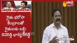 MLA Bolla Brahmanaidu speech at AP Assembly Session 3rd day | Sakshi TV