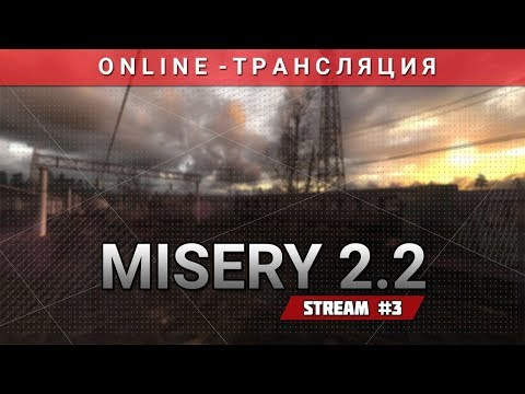 S.T.A.L.K.E.R.: MISERY 2.2 [Stream 3]