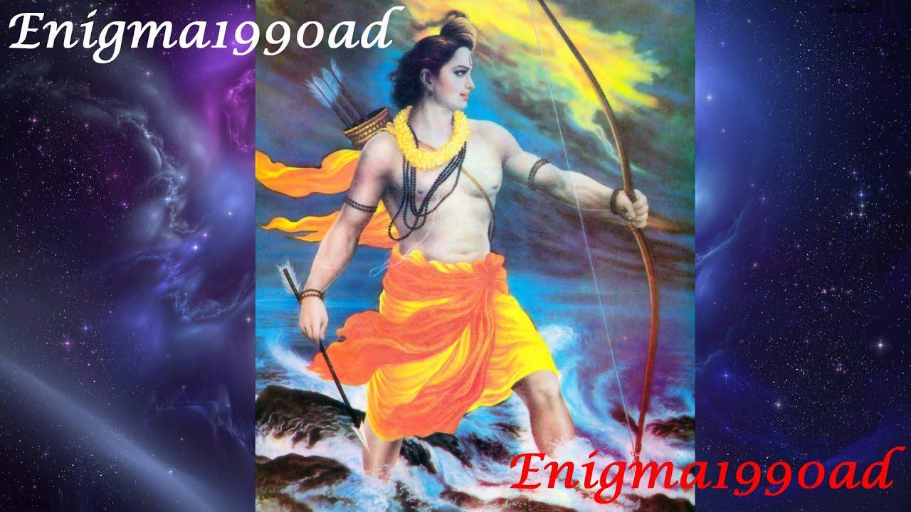 Ram Amritvani Pdf