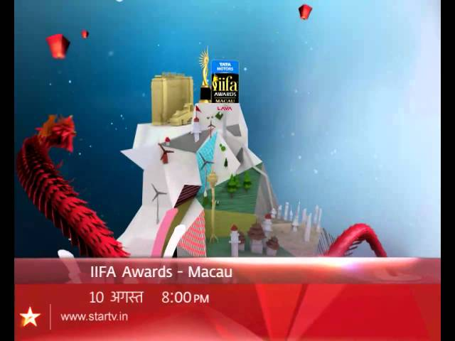 Madhuri in IIFA Awards - Macau! Travel Video