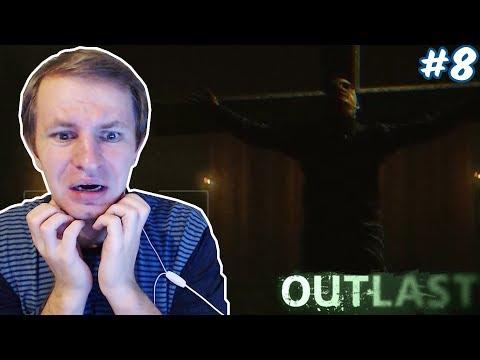 Outlast   Визит в кинотеатр #8