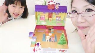 ★Xmas Tirol Chocolate★チロルチョコ「限定メガクリスマスハウス」★ thumbnail