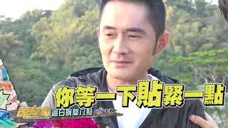 【飢餓遊戲】 江國賓挑戰實境秀! #124精采預告 20190317 thumbnail