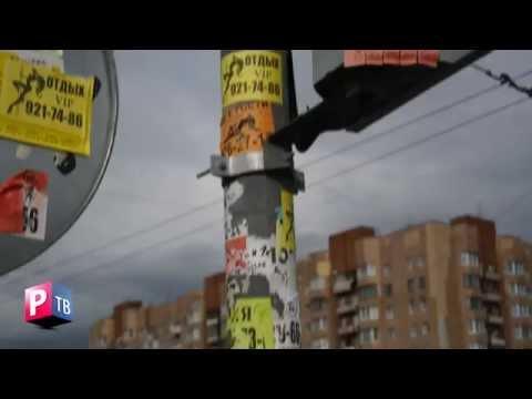 интим знакомства по телефону в белгороде