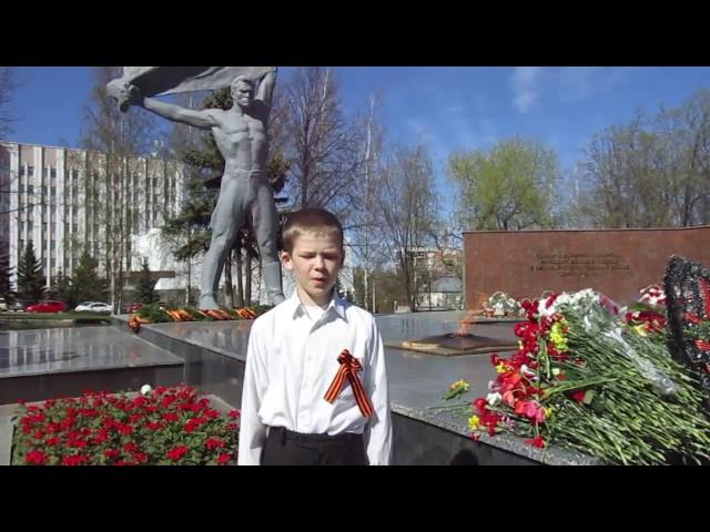 Изображение предпросмотра прочтения – ЕгорСвичкаренко читает произведение «Еще тогда нас не было на свете...» МихаилаВладимировичаВладимова