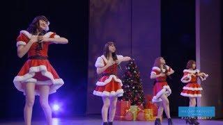 アンジュルム クリスマスFCイベント2017 ~Red & White ~
