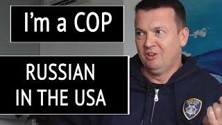 РЧВ 167 From USA to Russia: American Cop. Из США в Россию: американский полицейский