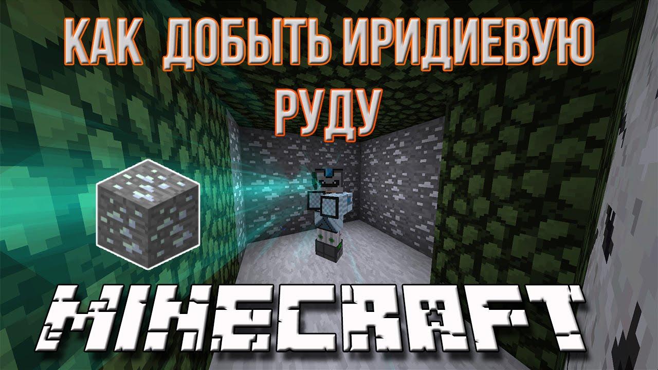Алмазная руда — Minecraft Wiki