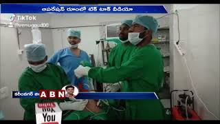 Huzurabad Area Hospital RMP Doctor Making Tiktok Video While Doing Operation